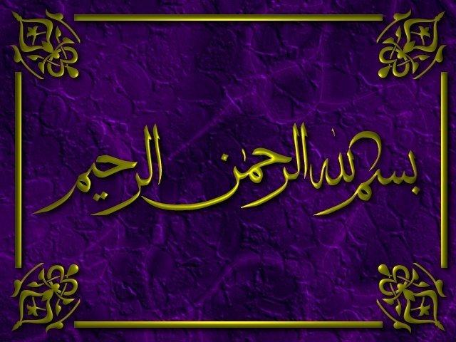 bismillah2.jpg